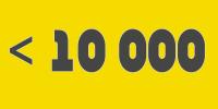 До 10000 руб