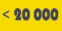 До 20000 руб
