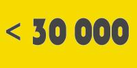До 30000 руб