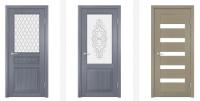 Царговые двери(Экошпон)