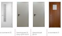 Строительные двери ГОСТ 6629-88, 31173-2003