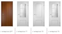 Двери в комплекте с четвертью