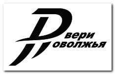 Двери Поволжья (Ульяновск)