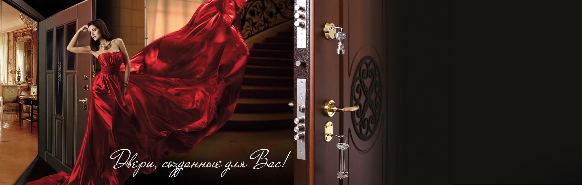 Двери Аргус в Москве